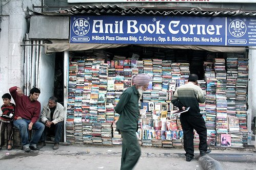 image of Anil Book Centre, Connaught Place