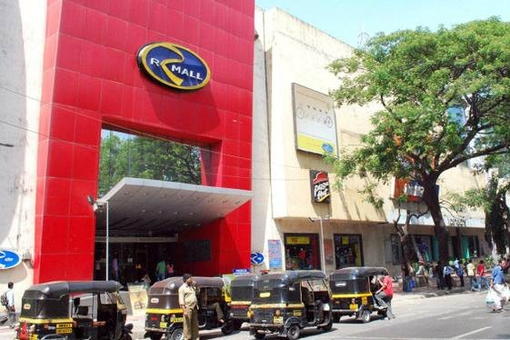 image of R Mall (Mulund)