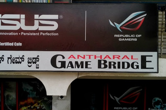 image of Antharal Gamebridge