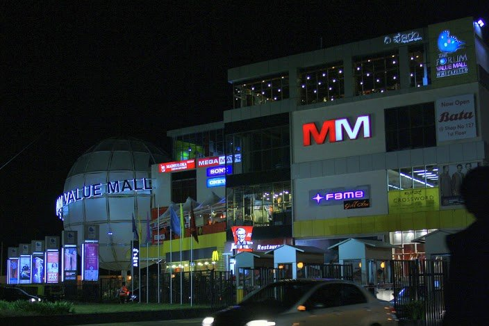 image of Forum Value Mall