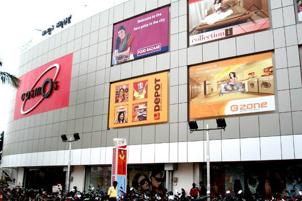 image of Cosmos Mall
